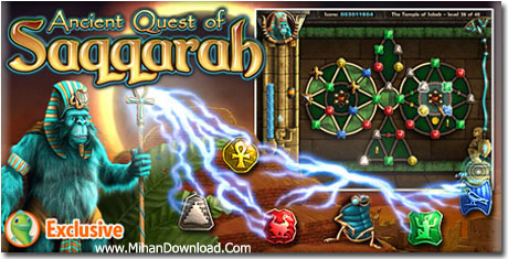 Ancient-Quest-of-Saqqarah-Monkey-Monarchs.jpg